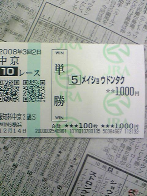 ドンタク.JPG