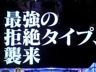 12-12-03_004.jpg